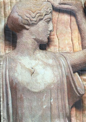 Beautiful Faces, var. 9, Athena Holding Up the World